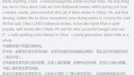 印度网友:在中国人眼中印度是这样的,中国网