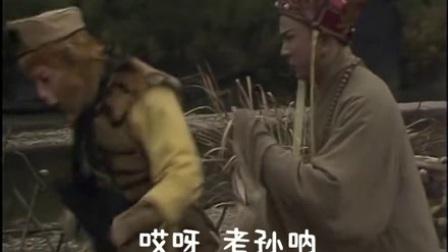 恶搞配音:唐僧师徒二人爆笑吃鸡 - 1.1(Av2032585
