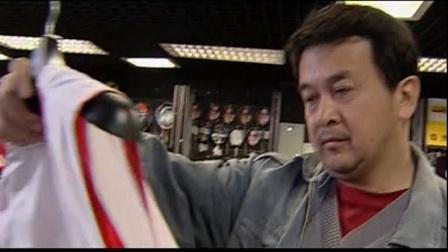 好人李成功2006  05