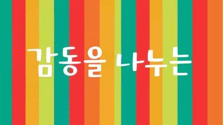 韩国美女主播素敏韩国美女主播BJ米娜韩国bj热舞