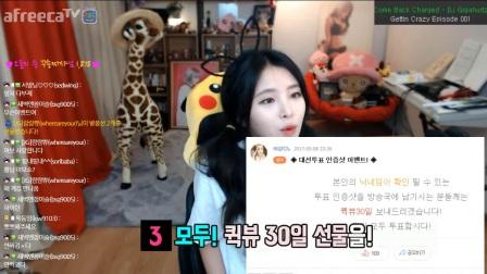 韩国美女主播雪梨艾琳韩国美女主播艾琪26