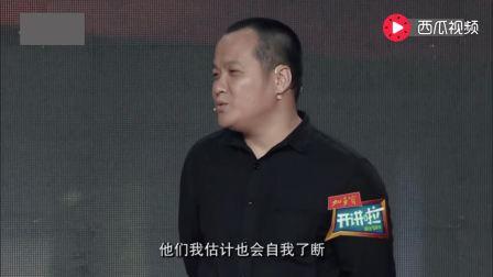 撒贝宁: 徐峥、黄渤和郭涛, 你会和谁共度一生? 宁浩: 我自行了断
