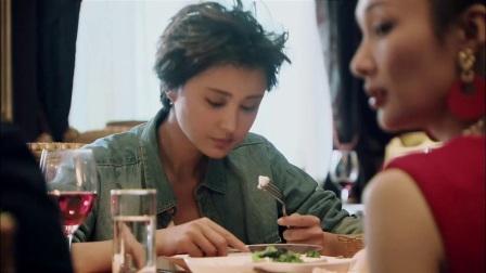 富家女专门请乡下妞西餐厅吃饭,乡下妞直接上