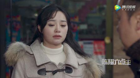 陈翔六点半: 美女购买婚房, 买到前男友的房子