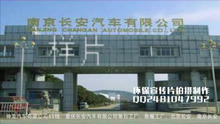泰华环保宣传片