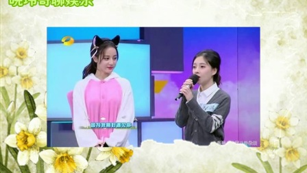 papi酱、冯提莫等网红霸屏湖南卫视综艺,转战娱