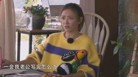 应采儿又爆陈小春糗事,写字难看遭岳父吐槽: