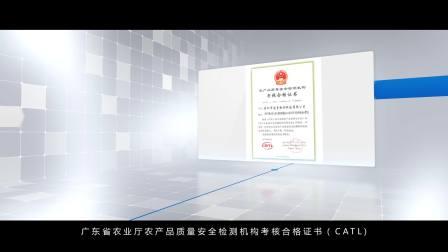 通量检测高清企业宣传片HD