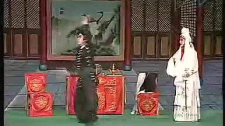 四平调包公上任全场(拜小荣)