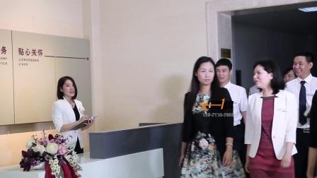 华中师范大学宣传片 华大教育培训中心宣传片