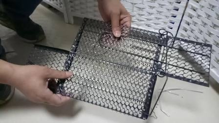 How to install the Metal Mouse Trap