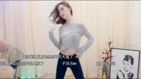 【乐翼美女热舞】03月16日女主播紧身自拍舞蹈子