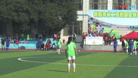 衡阳市一中女队--衡南三中女队足球赛_29