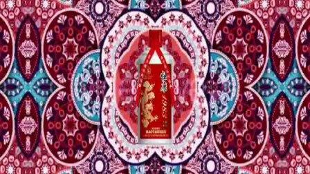 中國酱香酒平台→茅台恒康 (177)