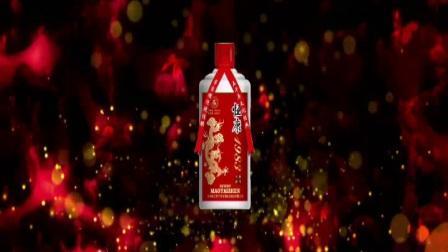 中國酱香酒平台→茅台恒康 (166)