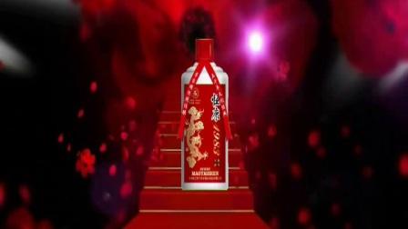 中國酱香酒平台→茅台恒康 (168)