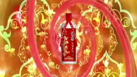 中國酱香酒平台→茅台恒康 (170)