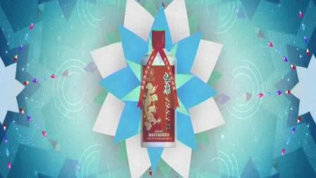 中國酱香酒平台→茅台恒康 (175)