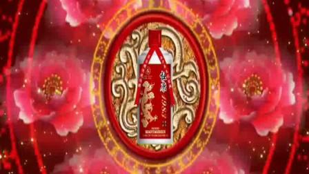 中國酱香酒平台→茅台恒康 (174)