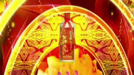 中國酱香酒平台→茅台恒康 (176)