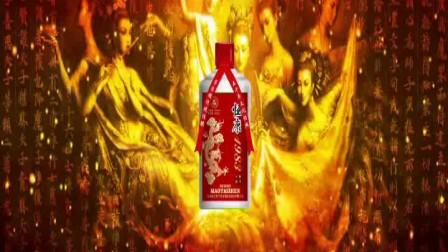 中國酱香酒平台→茅台恒康 (192)