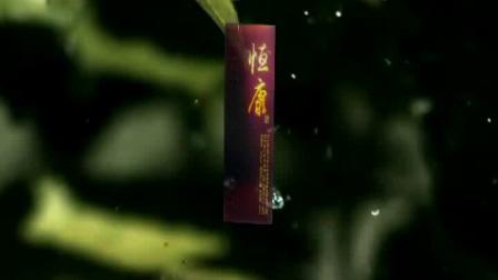 中國酱香酒平台→茅台恒康 (157)