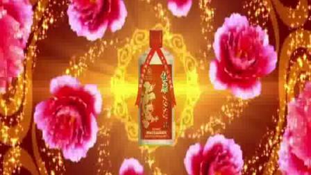 中國酱香酒平台→茅台恒康 (182)