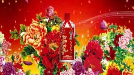 中國酱香酒平台→茅台恒康 (184)