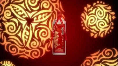 中國酱香酒平台→茅台恒康 (187)