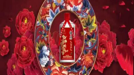 中國酱香酒平台→茅台恒康 (190)