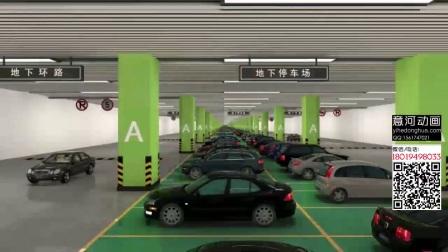 南京项目 万科建筑动画,万达规划动画,华润房地