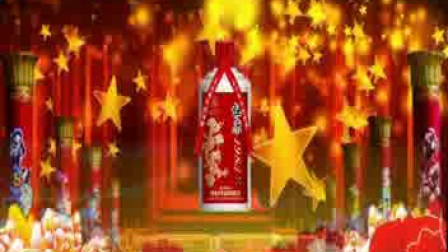 恒康→中国酱香酒平台 (188)