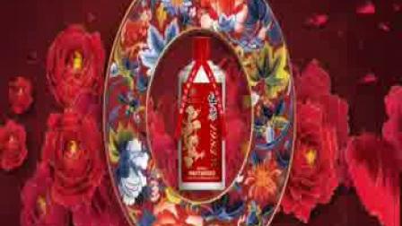 恒康→中国酱香酒平台 (190)
