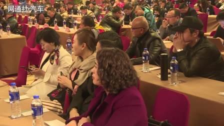 2018首届房车时代峰会在京召开