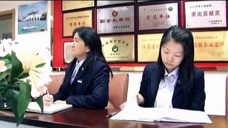 【婵娟传媒】苏州文化国际旅行社宣传片