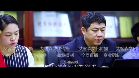 传奇2017版年度宣传片-艾客森文化传播上传版