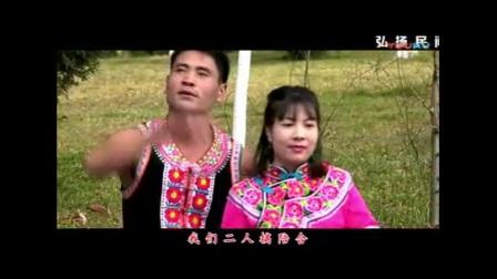 云南山歌剧【想起想起好寒心】贵州山歌 严曾贵
