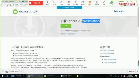 腾科IT教育-RHCE7入门与基础配置公开课 女神