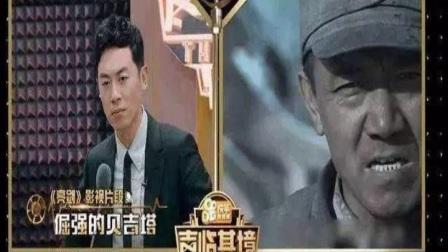 【综艺潮】朱亚文、赵立新、王劲松…一档配