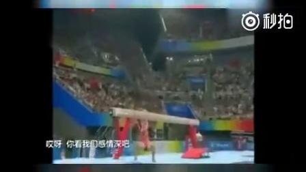 搞笑配音,恶搞奥运会的各种失误