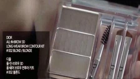 韩国彩妆女神pony化妆视频:pony美妆, 6月街拍好用