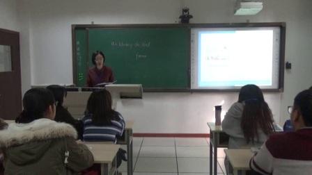 師范生技能大賽_英語模擬上課視頻