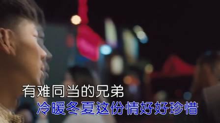 熊七梅-期待兄弟再相遇-词曲:李牧羲(KTV发行版)