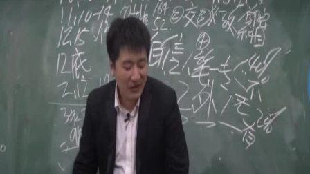 张雪峰老师谈面试全程诙谐幽默