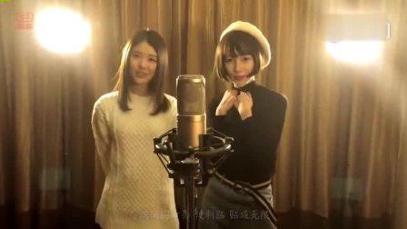 来自粉丝的投稿, 两位美女翻唱《心愿便利贴》
