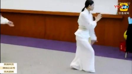 我见过最漂亮的美女练太极拳!, 如仙女下凡