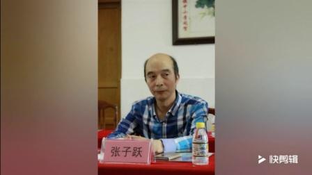 爱剪辑-广东龙川仁里张氏参公宗族文化宣传片