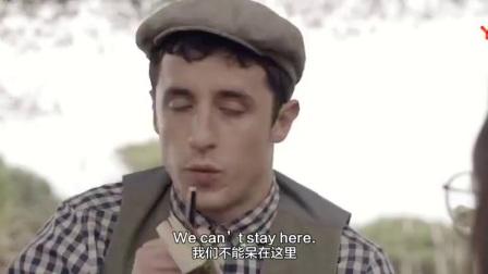 法式幽默获奖爱情短片《爱的症状》斩月