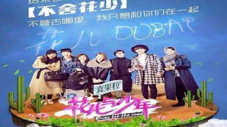 湖南卫视首档停办的综艺真人秀,让无数网友表示