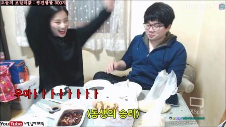 圆润好胸韩国完美身材美女热舞-女主播热舞